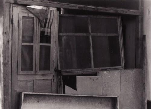 Nachshon's house on the Kibbutz before he renovated.